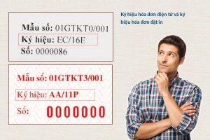 ký hiệu hóa đơn điện tử và ký hiệu hóa đơn đặt in