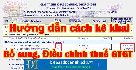 Các bước kê khai bổ sung điều chỉnh thuế GTGT - Kế toán Đức Minh