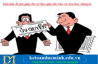 Điều kiện để phó giám đốc ký thay giám đốc trên các hóa đơn, chứng từ