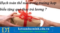 Hạch toán thế nào trong trường hợp biếu tặng quà thay trả lương ?