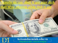 Nguyên tắc xác định tỷ giá giao dịch thực tế và phương pháp tính tỷ giá