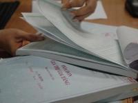 Mẫu biên bản điều chỉnh hóa đơn số 0123/BBĐCHĐ